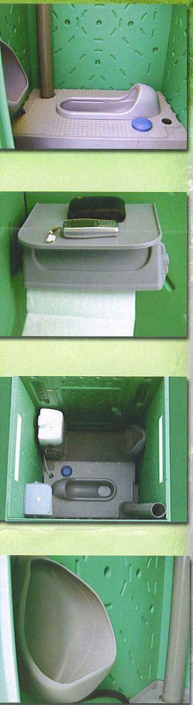 貯存式廁所-4(1)